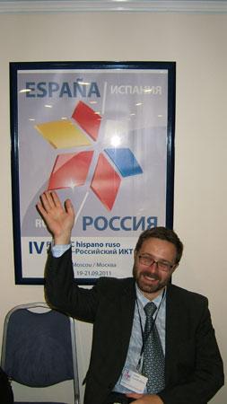 Молодые ученые на IV Испано-Российском Форуме по ИКТ