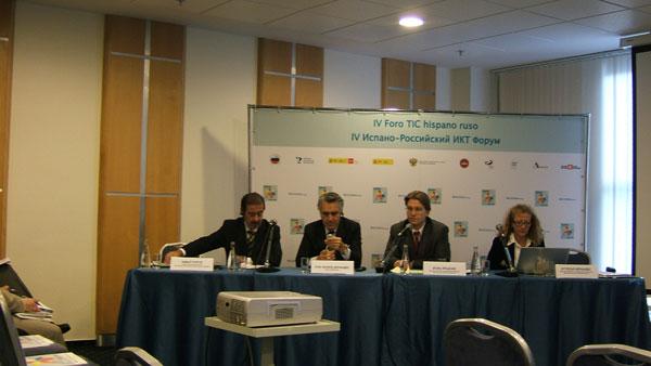 IV Испано-Российский Форум по ИКТ