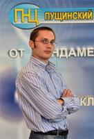 Демин Дмитрий Викторович