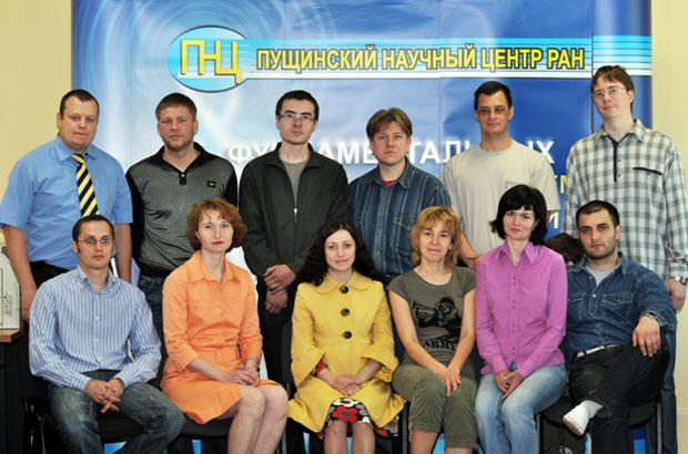 Совет молодых ученых Пущинского научного центра РАН